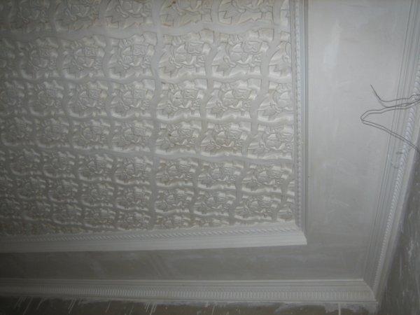 faux plafonds blog de ndiay3t. Black Bedroom Furniture Sets. Home Design Ideas
