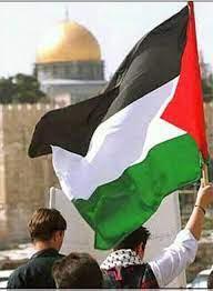 نشيد لفلسطين.....................................Ode à la Palestine