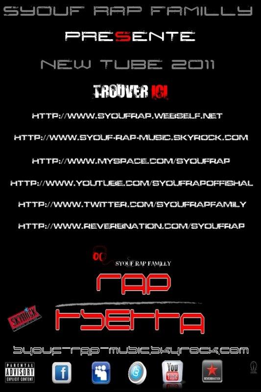 Syouf Rap - Rap Tsetta (2011)