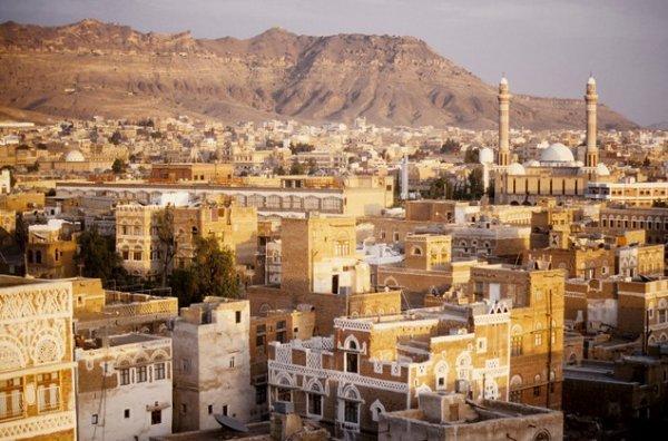 Ma FIERTE : LE Yemen Fier D'etre Arabe