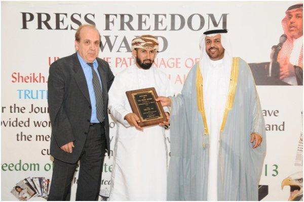 Une Célébration Internationale à l'occasion de la Journée Mondiale de la Liberté de la Presse