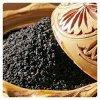 Les bienfaits de la graine de nigelle( Al Habba Assawda) الحبة السوداء