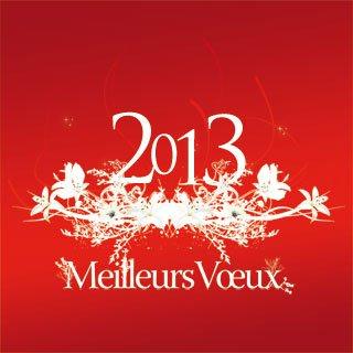 Que cette nouvelle année vous apporte bonheur, joie et tendresse