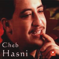 Musique  Arabe -  RAÏ  / Si fini omri (1994)