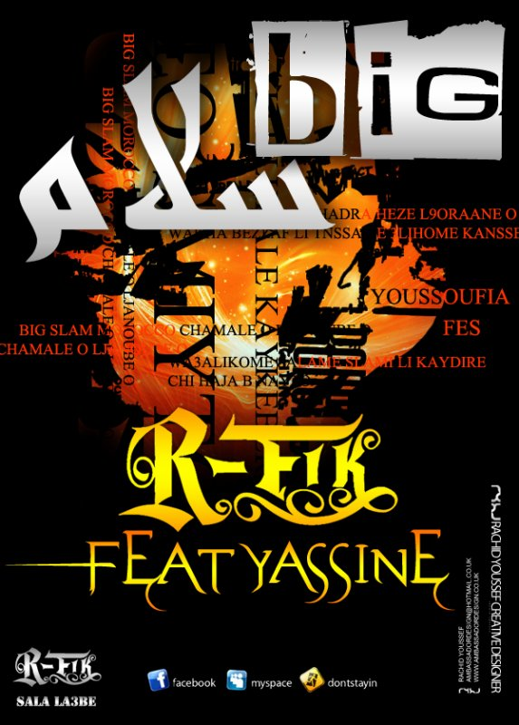 Yassine feat r-fik -- BIG SLAME