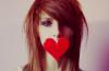 « La blessure vit au fond du coeur. »