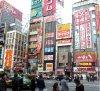 le-mOnde-du-Japon