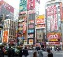 Photo de le-mOnde-du-Japon
