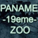 Photo de PANAME-19eme-ZOO