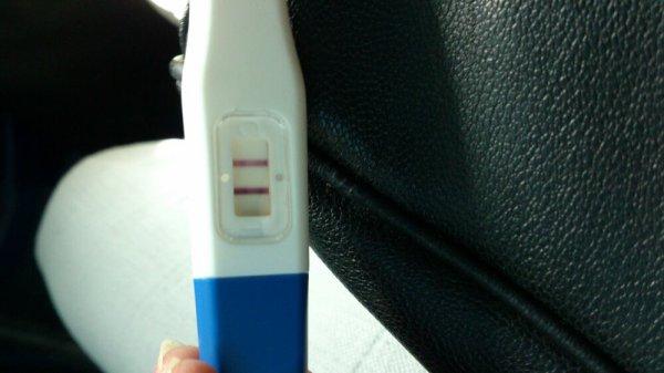 Mon test de grossesse :-D