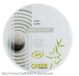 Test : Le beurre de karité pur pour cheveux secs et abîmés.