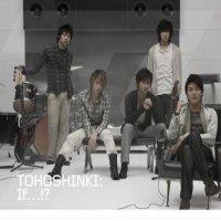 If...!? / Xiah Junsu - Rainy Night (2008)