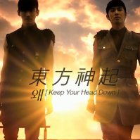 Keep Your Head Down / TVXQ - Keep your head down (2011)