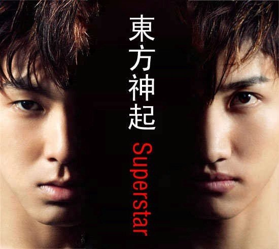 TVXQ - Superstar