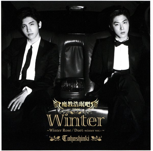 TVXQ - Winter rose