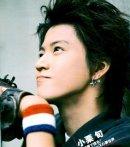 Photo de Source-ShunOguri