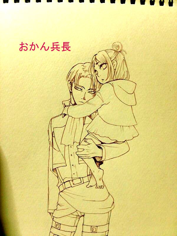 Titre : Ishi yori mo motto taisetsuna 石よりももっと大切な  Plus précieux qu'une pierre  Chapitre I Watashi no tenshi 私の天使