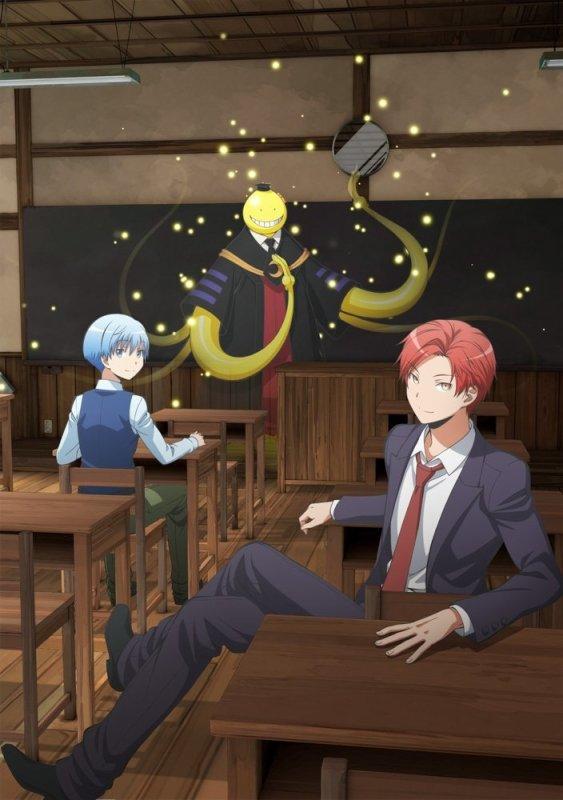 News manga 2017  Assacination class Rom film