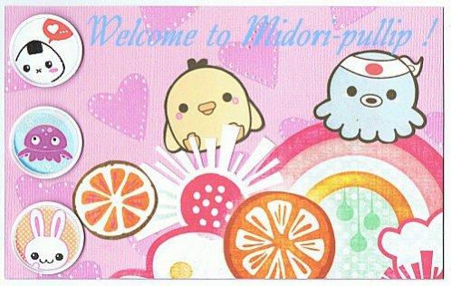 Kon'nichiwa ! Bienvenue sur mon blog !