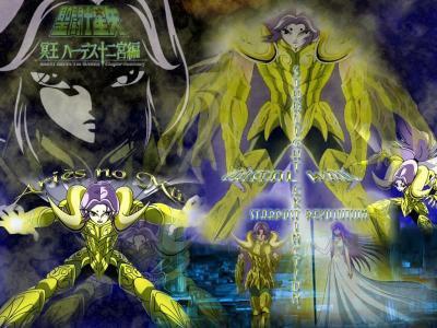 Mû, chevalier d'Or du Bélier