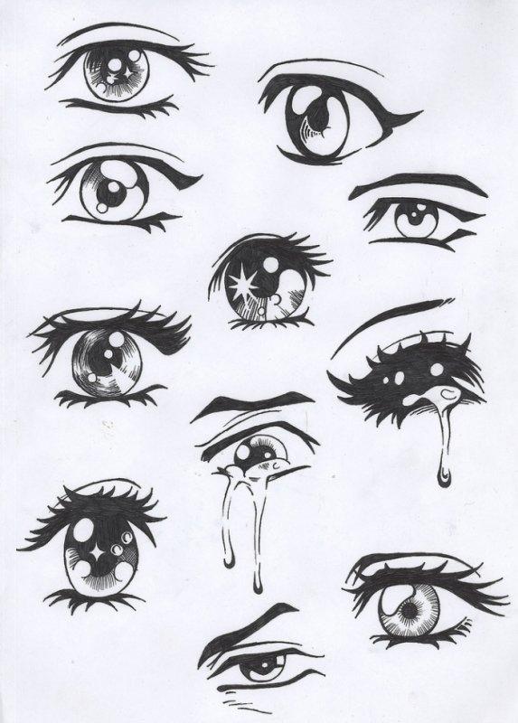 Oeil!!