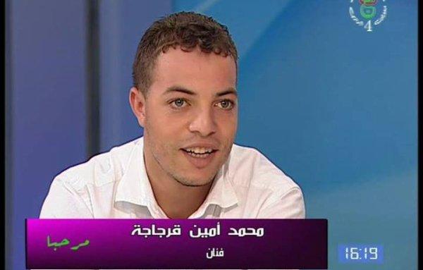 à La Chaine de TV4 Amazigh