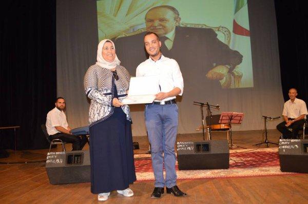 إحتفالية والي ولاية الشلف والتي أقيمت على شرف المتفوقين في الامتحانات