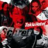 TokiO-HOt3l-en-fOrce