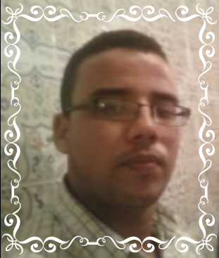 EL GHAZA L   LOOL