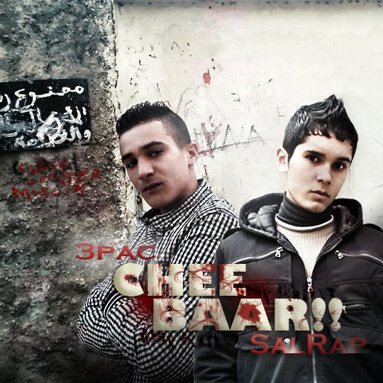 3pac feat salrap - cheebaar - new clash contre muslim