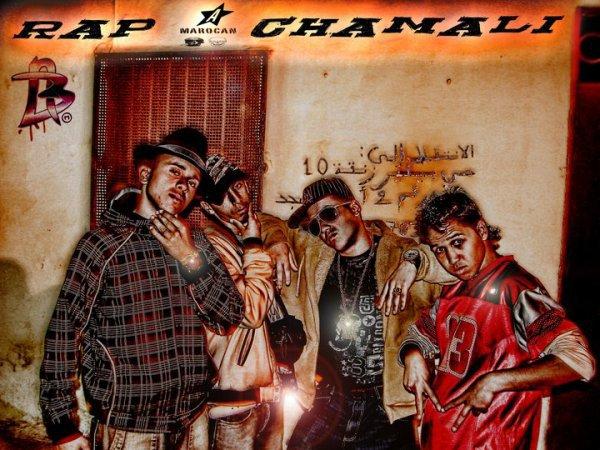 Vida5en (ft) Bitnami & Flow Lsan ( Rap chamali )