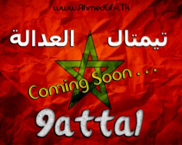 9attal 2011 - CominG SOON