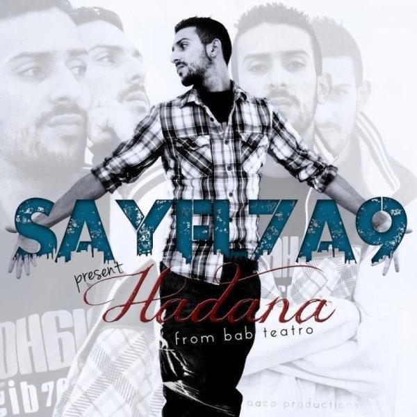 Album {Hadana} Sayf L7a9