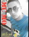 Photo de Real-MCmo
