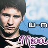 Wrestling-Messi