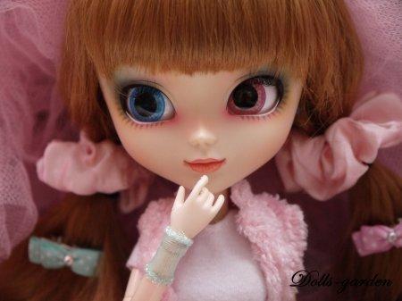 Akane : un joli fond rose