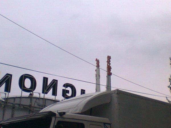 Foire des Rameaux 2012