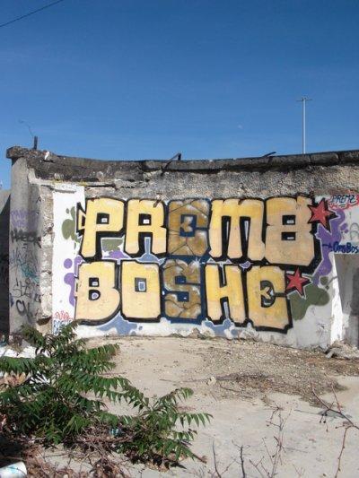 Boshe Premz