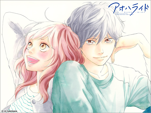 Image de Blue Spring Ride