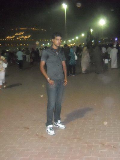 summer Agadir