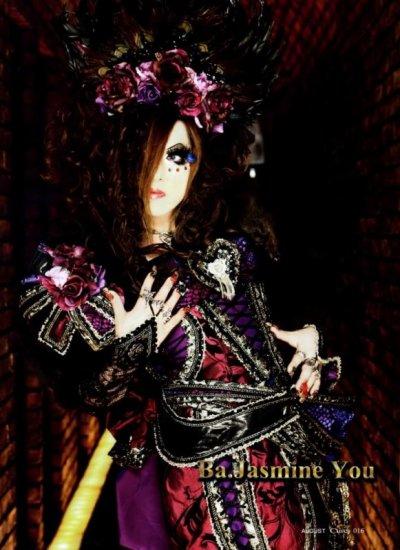 Jasmine You ( Bassiste ) Hommage