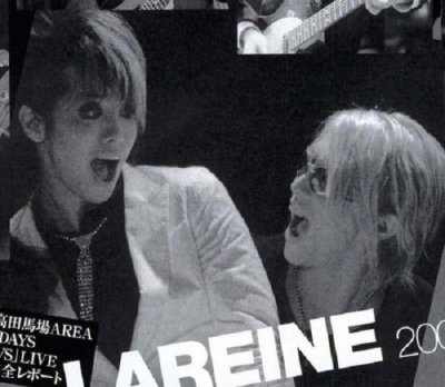Kamijo époque LAREINE
