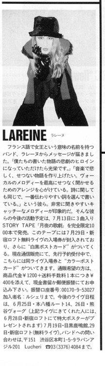 Kamijo époque Lareine$)