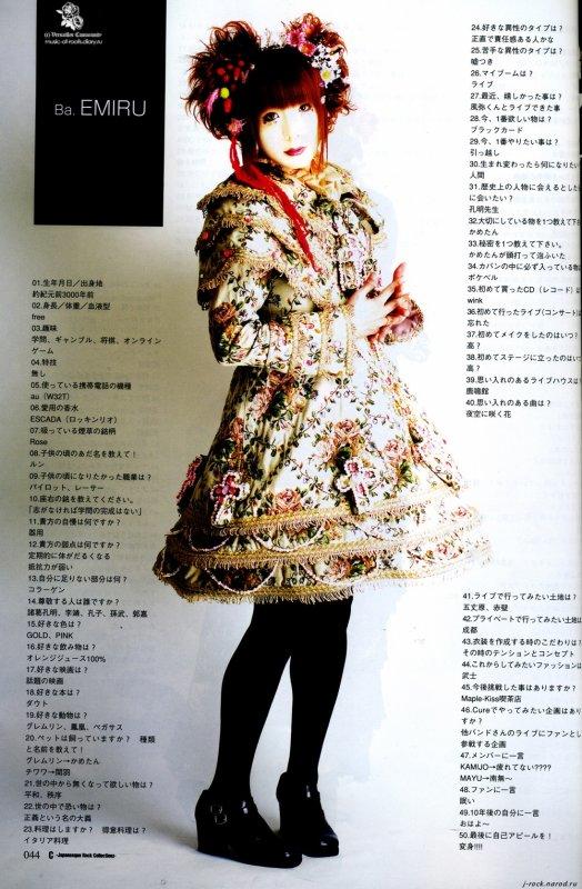 Kamijo époque Lareine <3