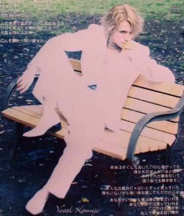 Joyeux Anniversaire Kamijo ( au Japon , nous sommes déjà le jeudi 19 juillet ^^)