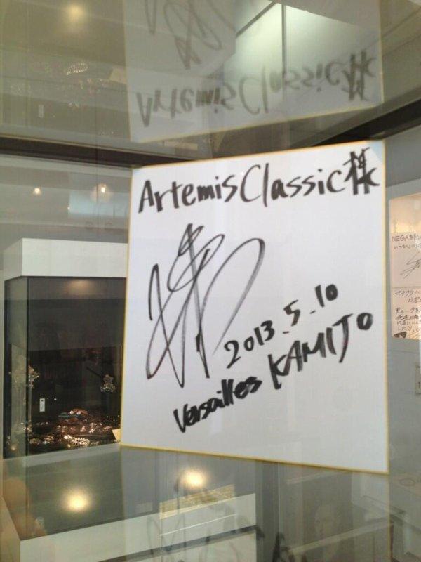 Kamijo dans la boutique Artemis Classic a Sangha Harajuku