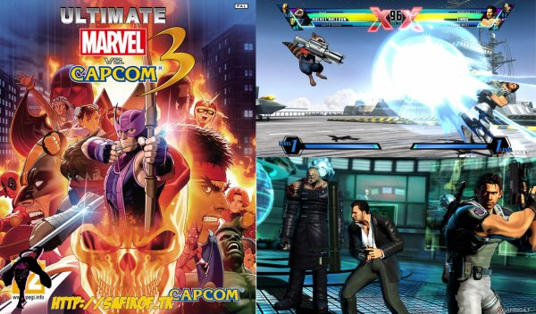 Ultimate Marvel vs Capcom3(Xbox360 & Ps3)