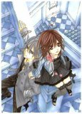 Photo de Vampire-Knight-Fiik