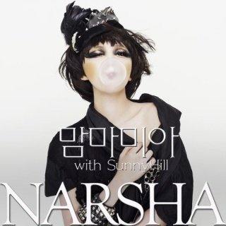 Sunny Hill, Narsha (Digital Single) /  Mamma Mia (With SunnyHill) (2010)