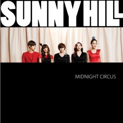 Midnight Circus  / 꼭두각시 (2011)